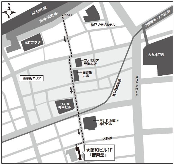 苦楽堂への地図
